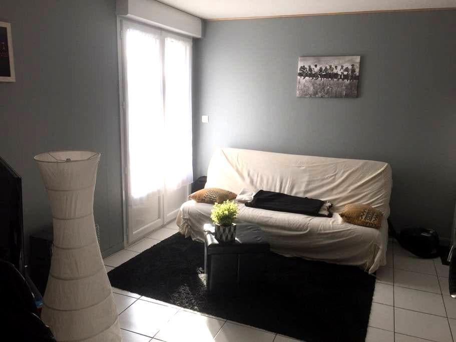 Appartement calme et confortable proche Loire - Couëron - Apartament