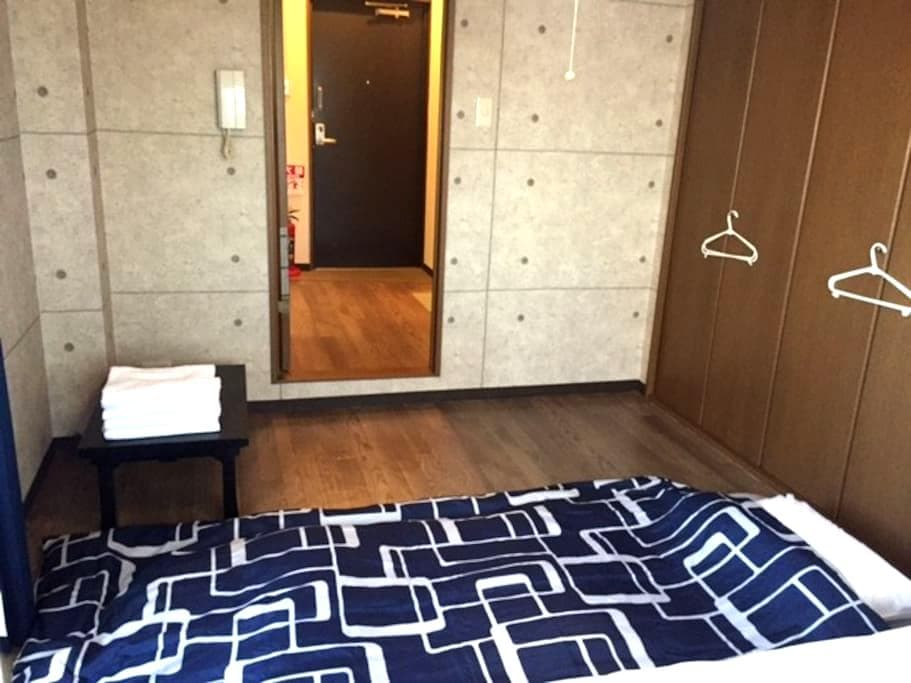 Only 500m to JR Nijo station!4-1 - Kyoto - Apartament
