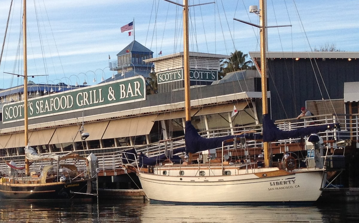 Making a lunch stop at Jack London Square, Oakland CA