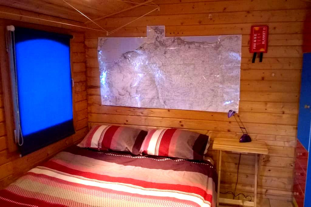Cabin - Camping Municipal! - Dwygyfylchi - キャビン