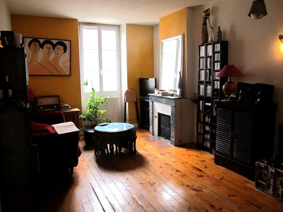 appt agréable, calme, chambres donnant sur jardin - Bordeaux - Huoneisto
