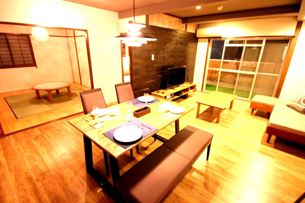 Relax in stylish rooms! MAX8persons - Hiroshima-shi - Daire