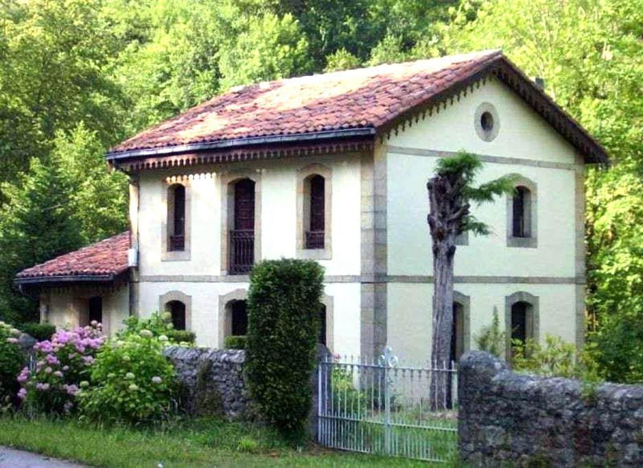 Charming House in Picos de Europa - La Riera