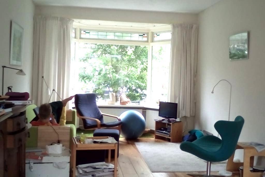 Huis dichtbij centrum Deventer. Vlakbij station. - Deventer
