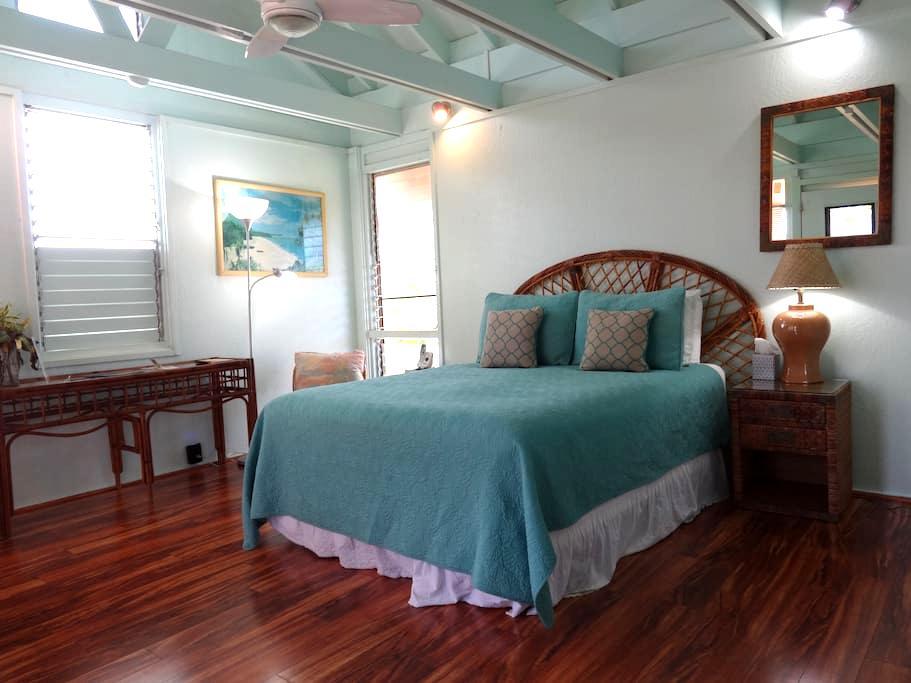 Poipu Beach Guest House---Seashell  - Koloa - Apartament