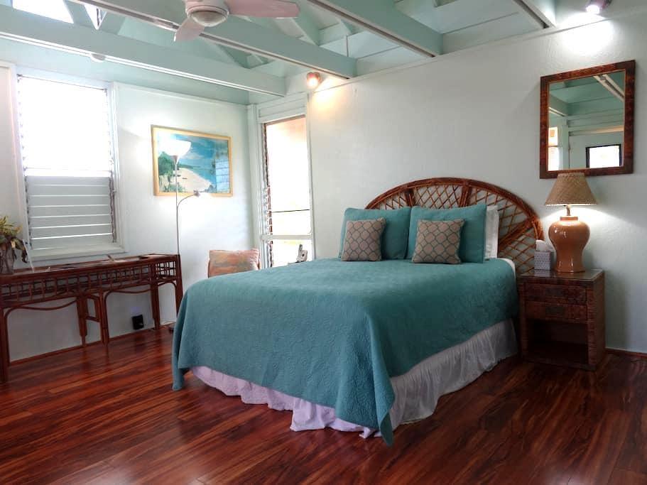 Poipu Beach Guest House---Seashell  - 阿韦洛亚 - 公寓