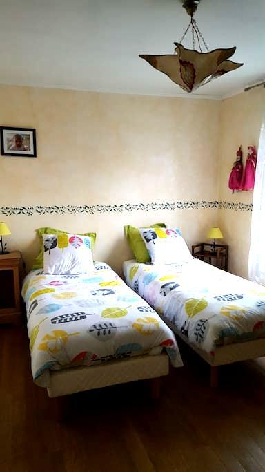 Chambre dans Appartement très calme - Villeneuve-d'Ascq - Lägenhet
