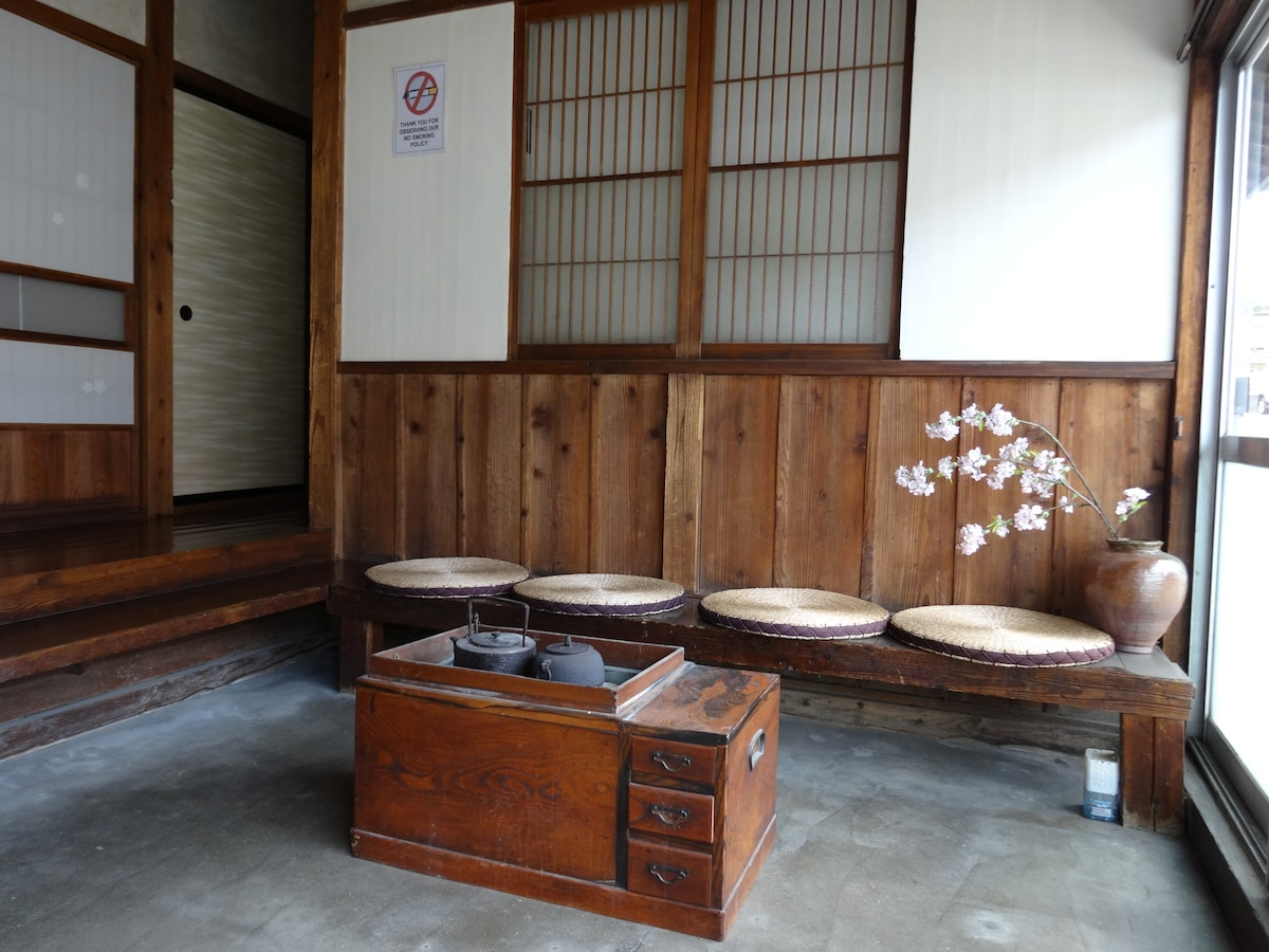Maisan-chi Guesthouse (Twin Room)