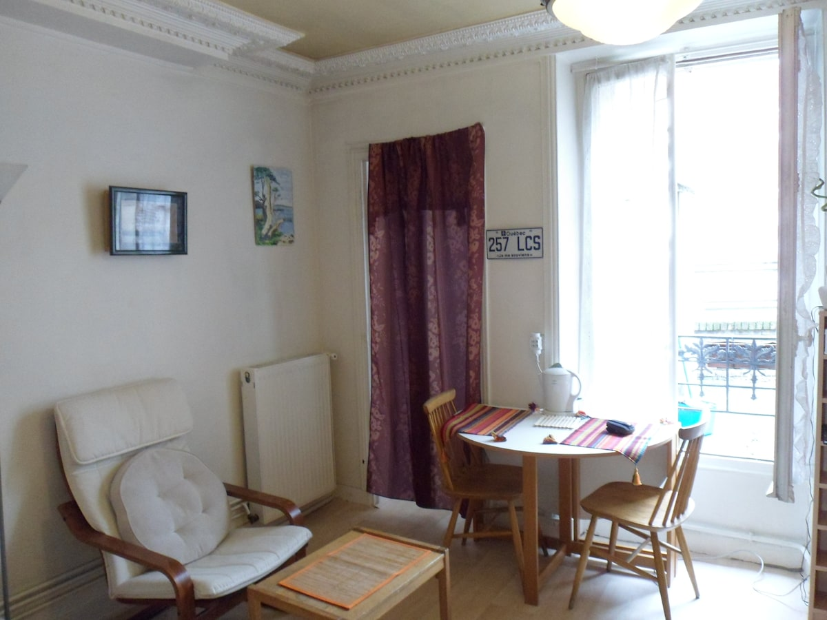 Budget Flat Close Paris  (0,8 KM)
