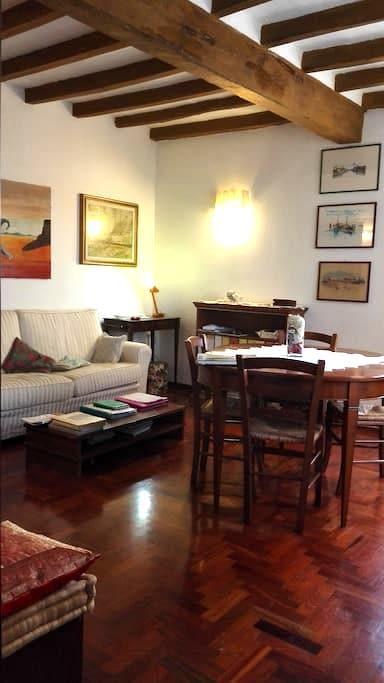 accogliente appartamento a Parma - Parma - Apartamento