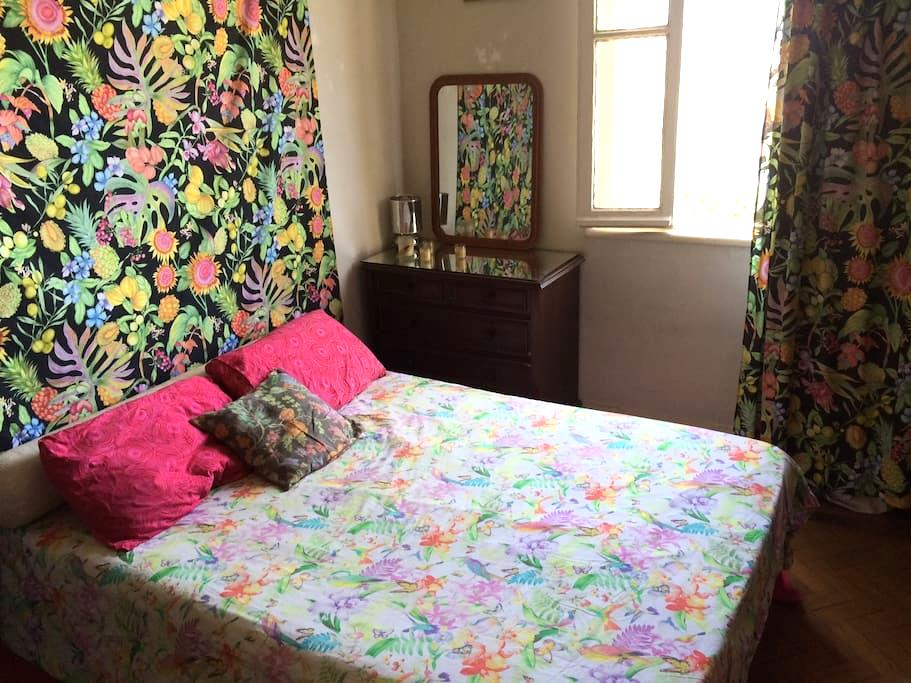 Excelente quarto para temporada - Rio de Janeiro - Apartment