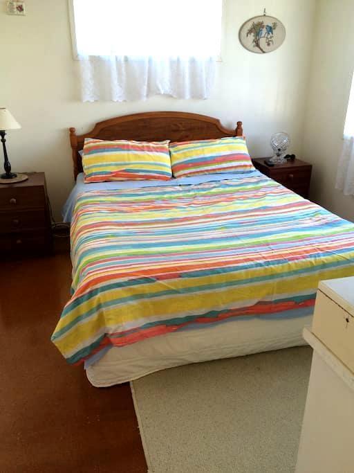 B & I Accommodation, Farm Views - Ngataki - Hus