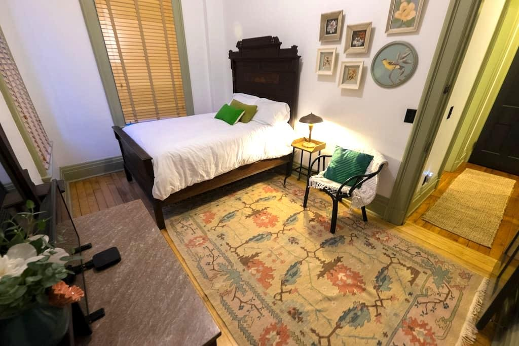 Historic Luxe Private Wing in OTR: Newly Renovated - 辛辛那提 - 公寓