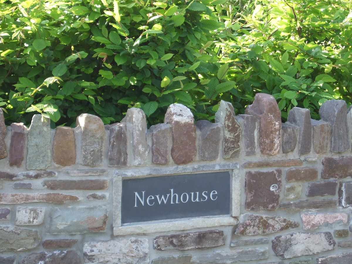 """The Cottage and """"Newhouse"""" share the same entrance."""