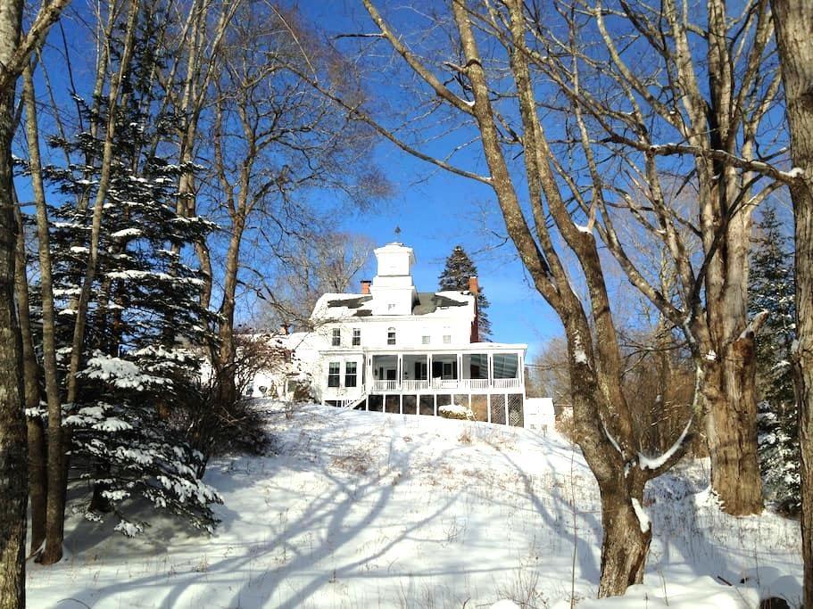 Maplehurst,  A Suite, Pets welcome! - Sedgwick