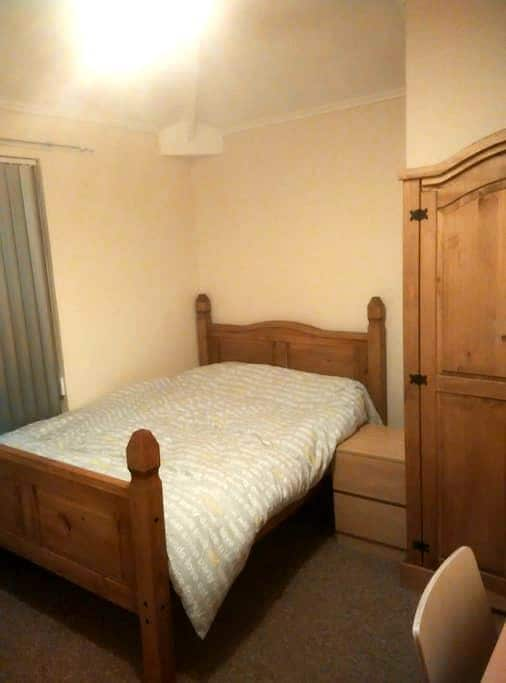 BARGAIN Double bed room - Whitehaven - Dom