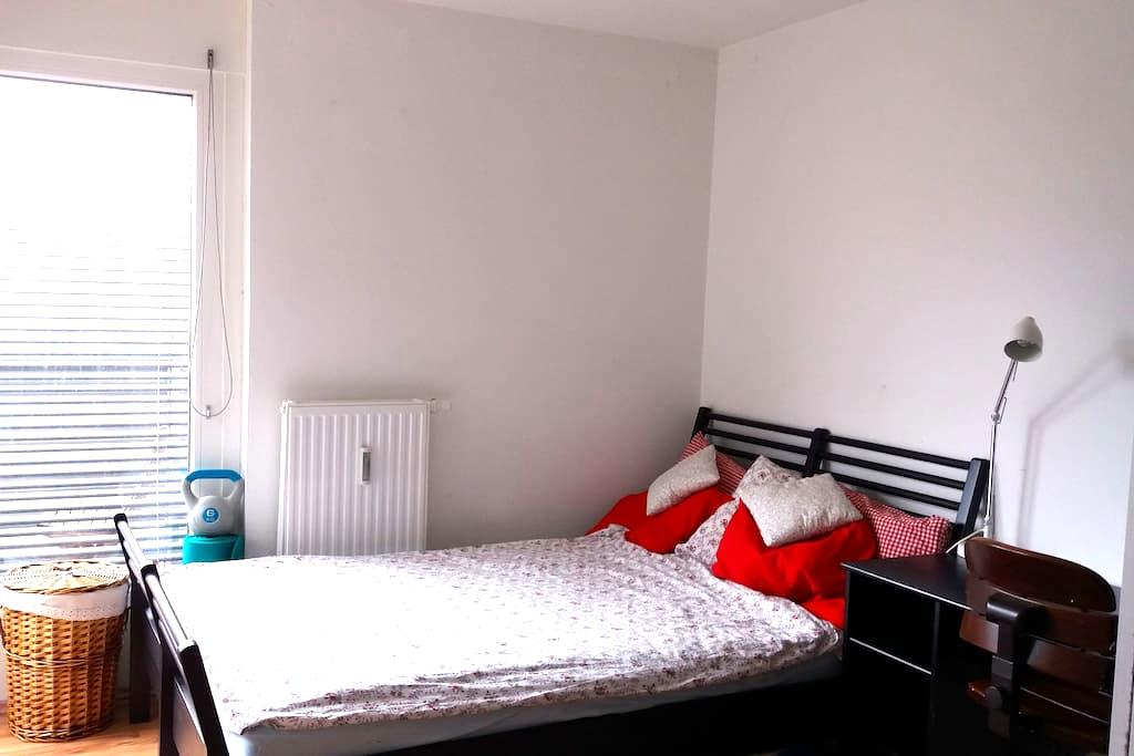 Central room in Vienna. Also close to Airport! - Vienna