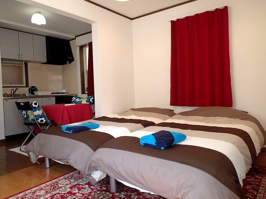 Ebisu & Hiroo Cozy Room 2 - Shibuya-ku - Apartamento