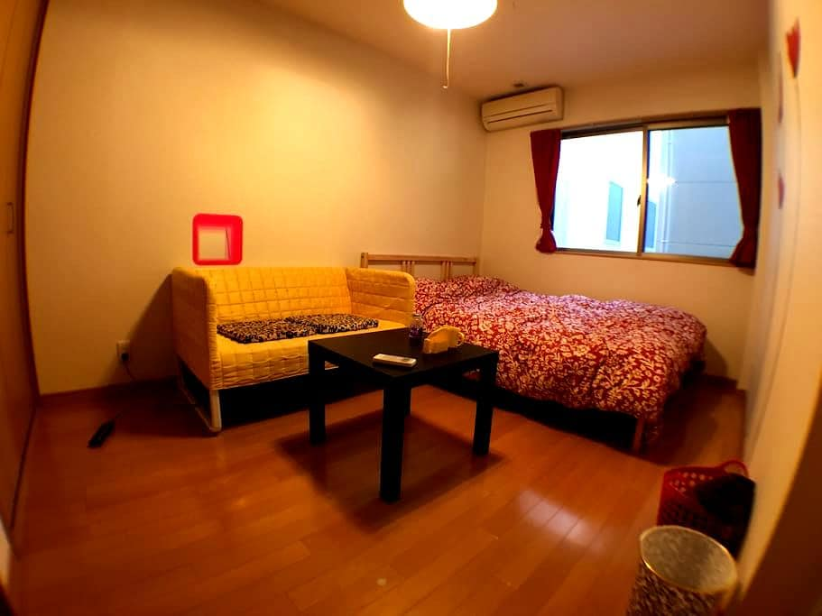 Cozy room for alone or couple traveling in Osaka! - Ōsaka-shi - Hus