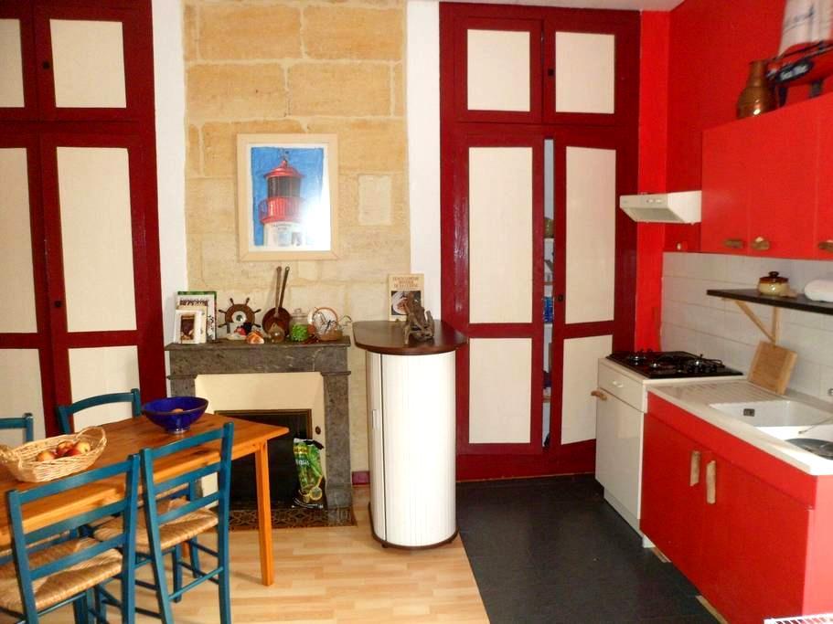 Appartement calme au centre ville - Blaye - Daire