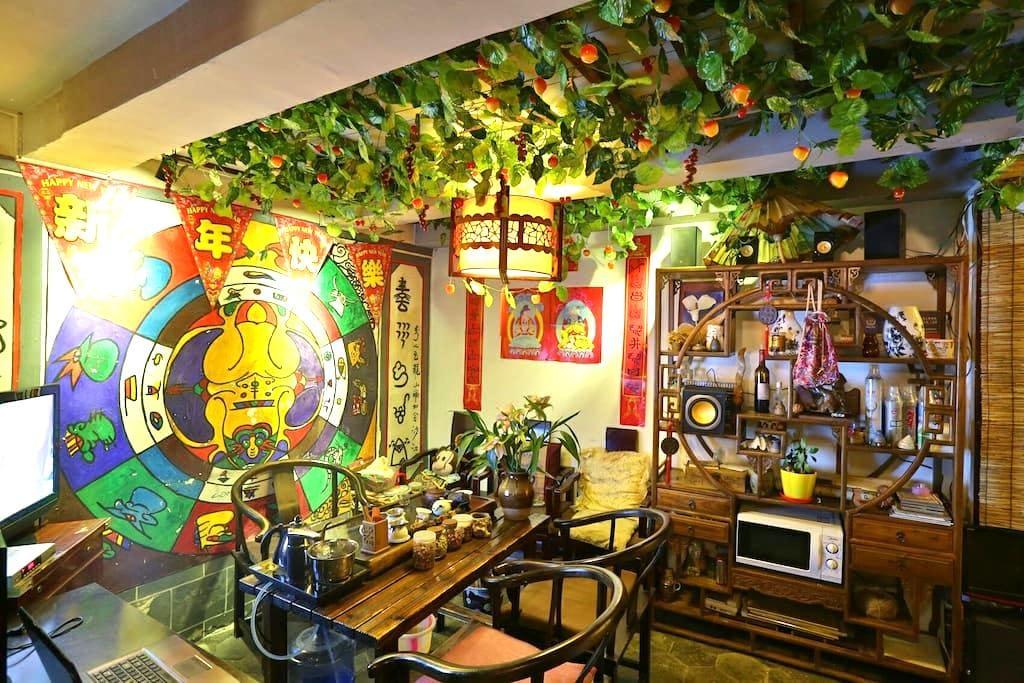 丽江大研古城特色客栈 整个院子,8个独立的特色房间 预订可提前咨询 - Lijiang Shi - Apartamento