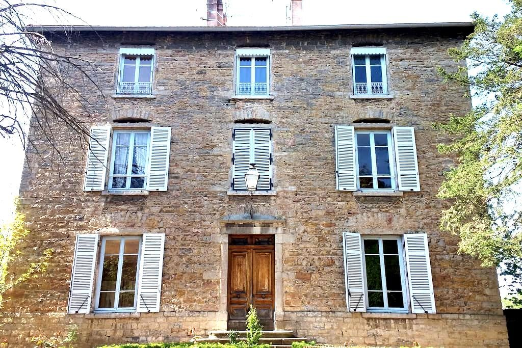 La maison au jardin - Saint-Germain-au-Mont-d'Or - Bed & Breakfast