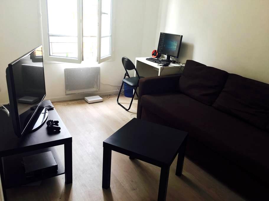 Appartement proche Stade De France et CDG - Aulnay-sous-Bois - Apartment