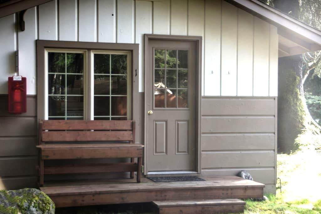 Sol duc Tiny Cabin - Forks - Cabaña
