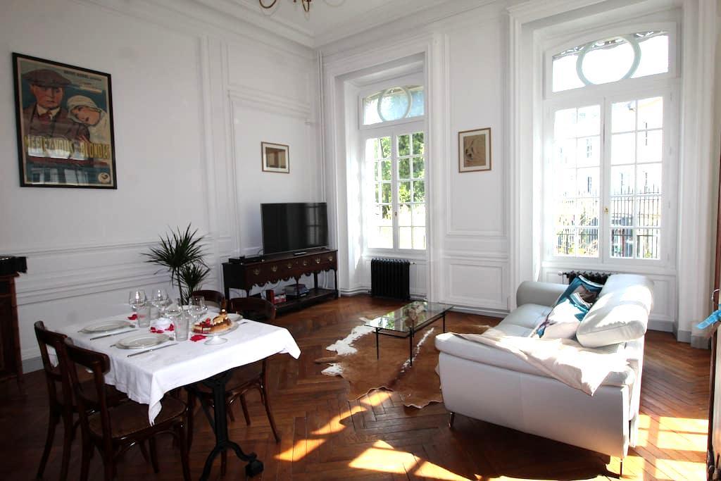 Les Effrontés - Vivez Limoges autrement - 里摩日 - 公寓