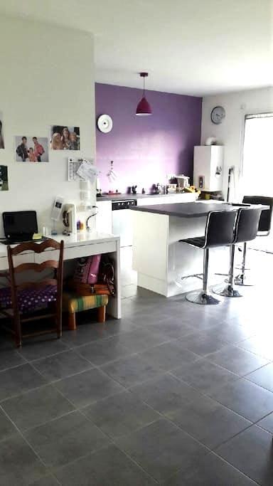 appartement cosy et calme - La Chapelle-des-Fougeretz - Apartmen