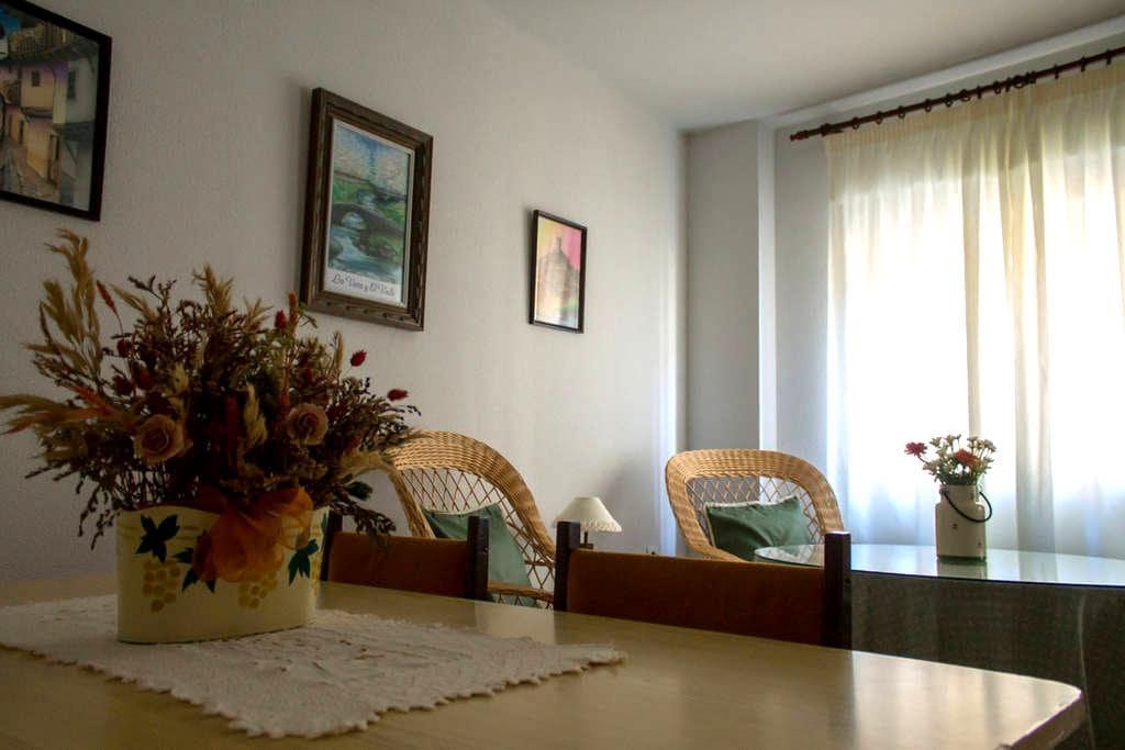 Apartamento de naturaleza entre el Jerte y la Vera - Piornal - Appartement