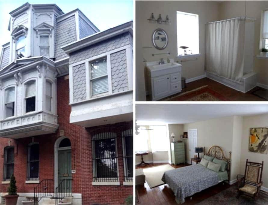 Large Suite Sleeps 3-5, Great Wilm Location Off 95 - Wilmington