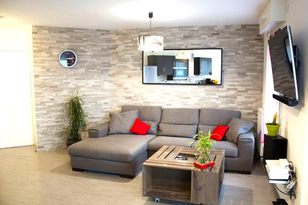 Apartment 45 m² - 5min walk Parc Expos - Le Bourget
