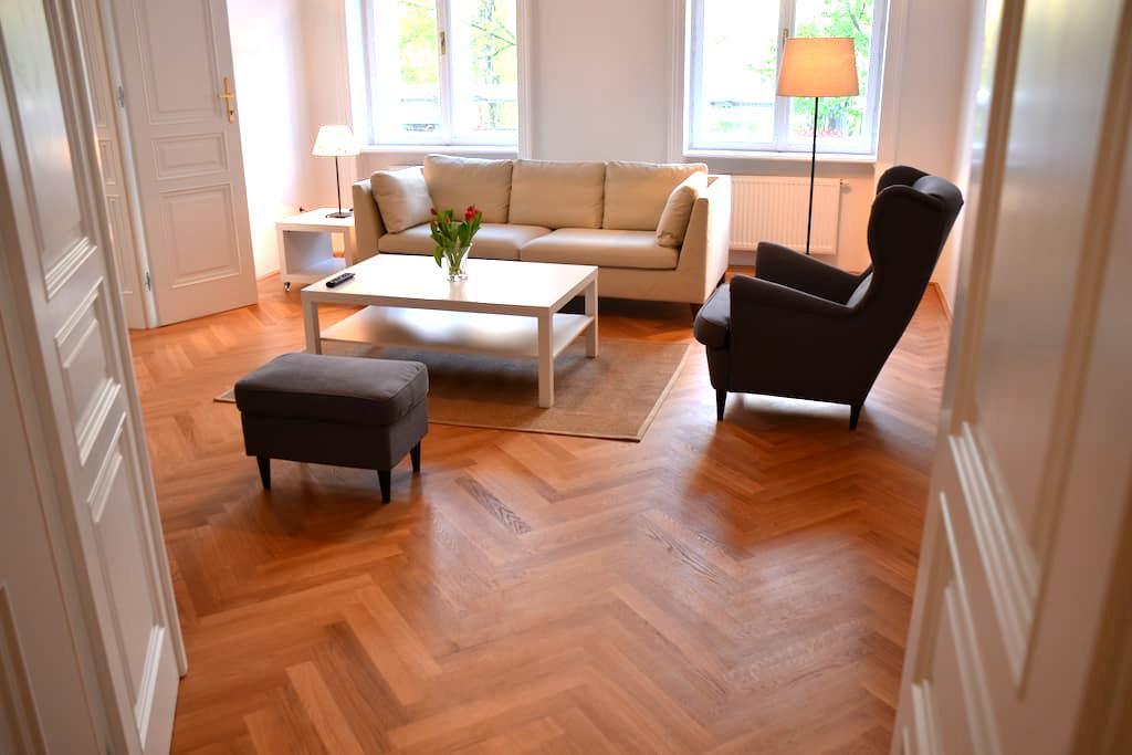 Wonderful City Apartment - Wien - Wohnung