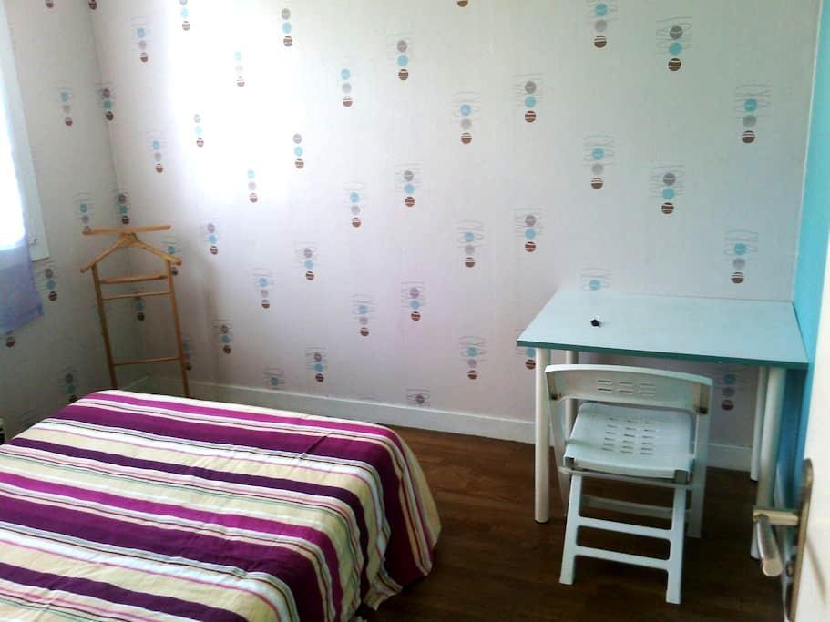 Petite maison sympathique ! - Souvigné-sur-Sarthe - Casa