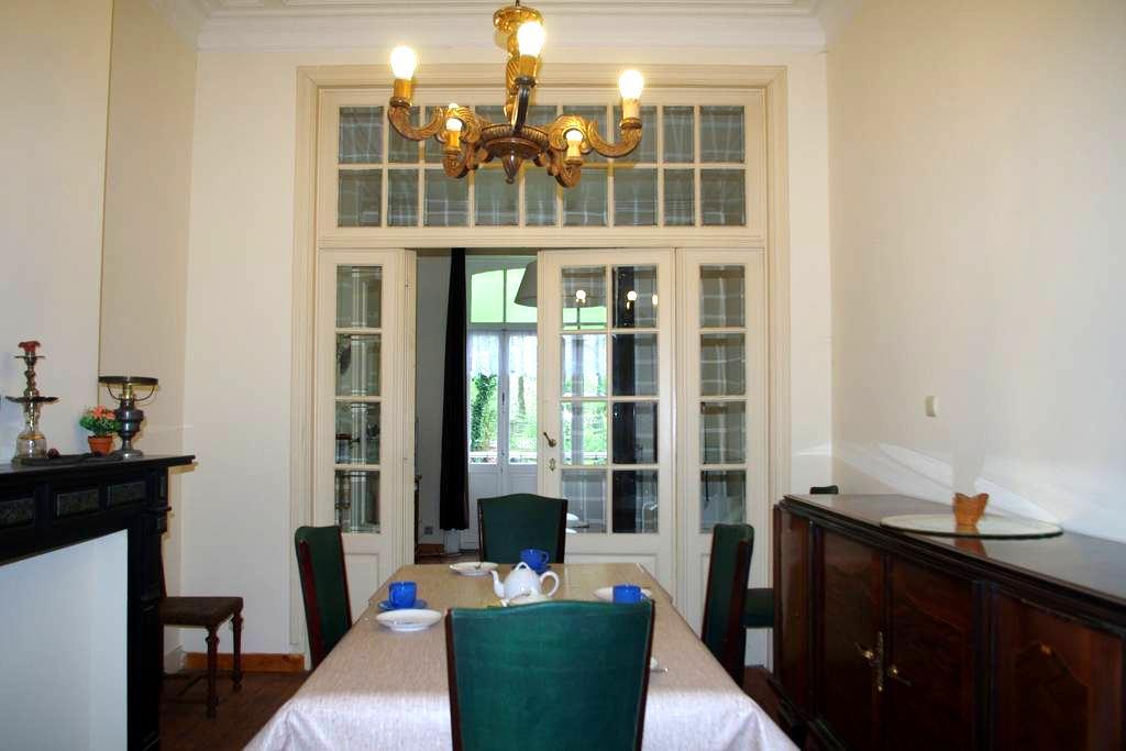 LES CHAMBRES DU PONT COLONIAL - Brussels - Apartment