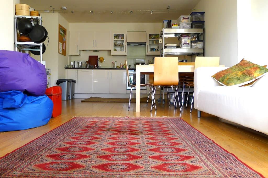 En suite room in London Fields  - Londra - Appartamento