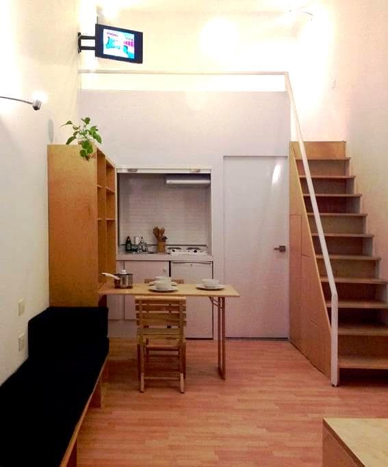 STUDIO C mini-loft adaptable - Guadalajara - Appartement