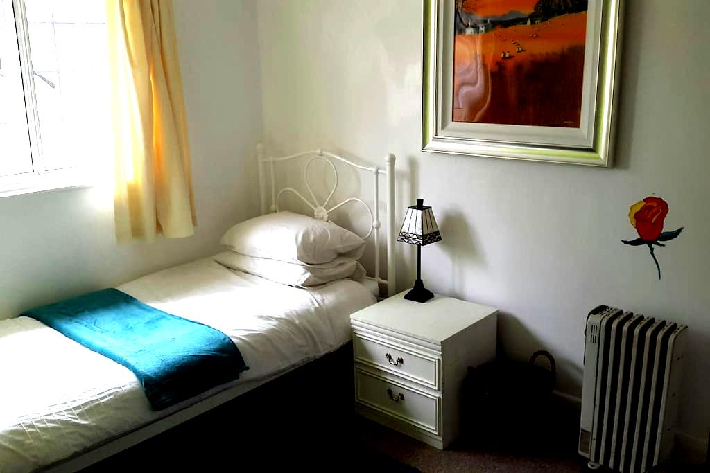 Private room in the heart of Shakespeare's town - Stratford-upon-Avon - Wohnung