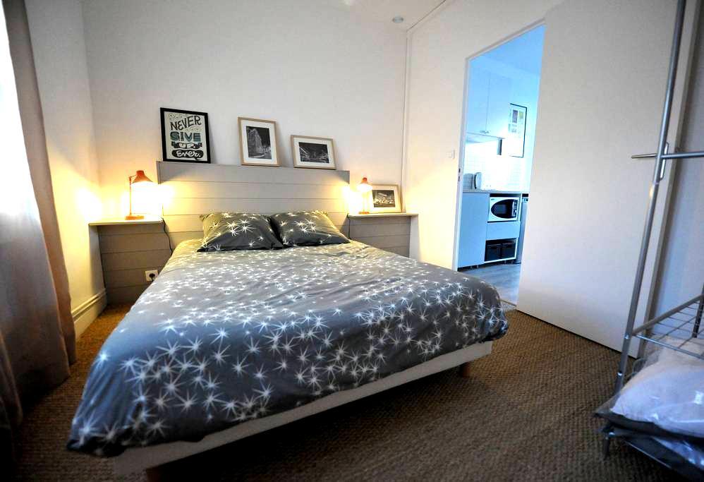 Appartement calme 25 m2 au centre - Montpellier - Lägenhet