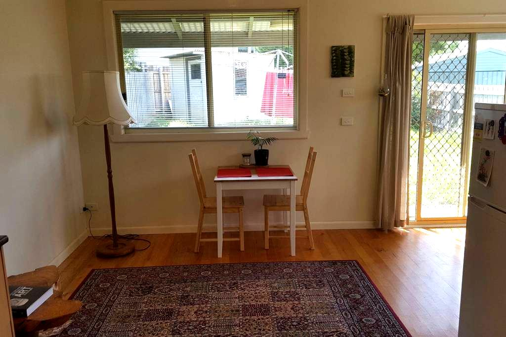 Private room bt airport and city - Essendon - Ev