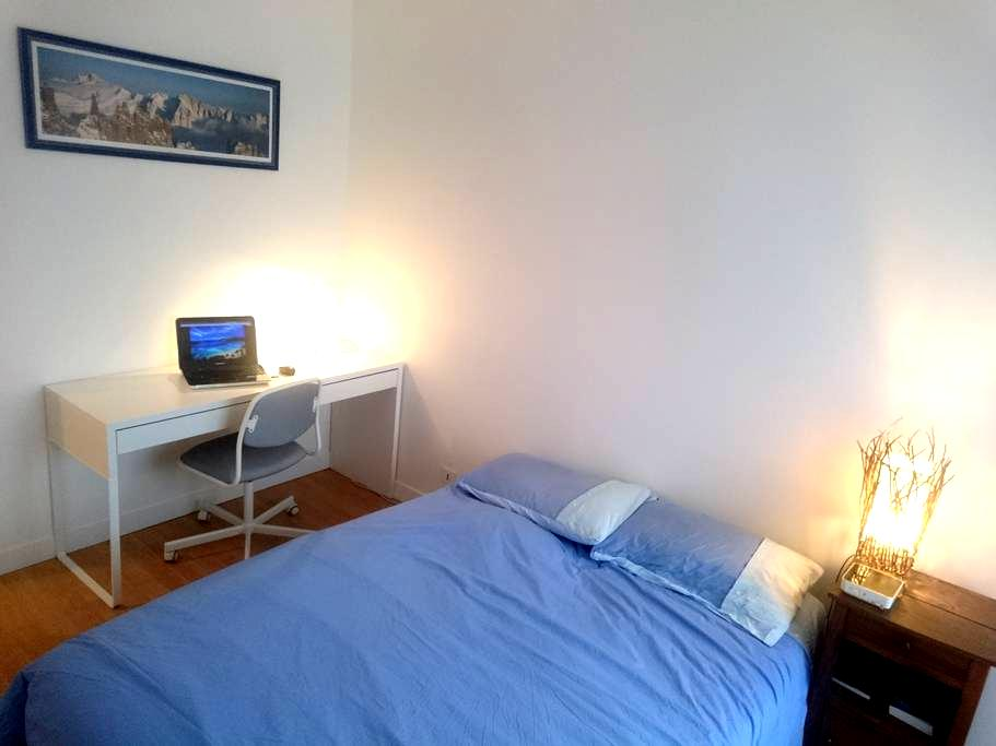 Chambre à proximité de La Défense - Courbevoie - Apartment