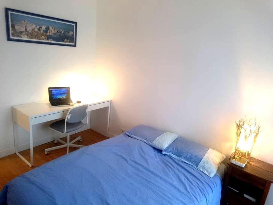 Chambre à proximité de La Défense - Courbevoie - Apartemen