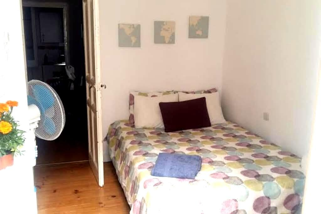 Bright Room for Two in the Center of Madrid - Madrid - Appartamento