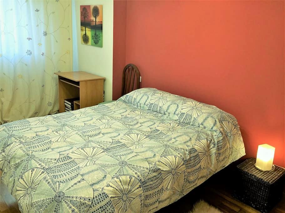 Habitación con baño en Valladolid - 巴利亞多利德(Valladolid) - 公寓