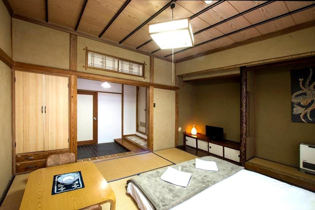 Tanuki Nozawa Onsen Room 7 - Nozawaonsen-mura - Hospedaria
