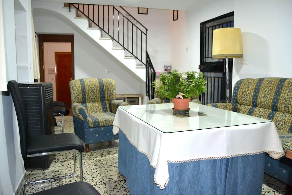 Casa Niña Ligero - Padul - Casa