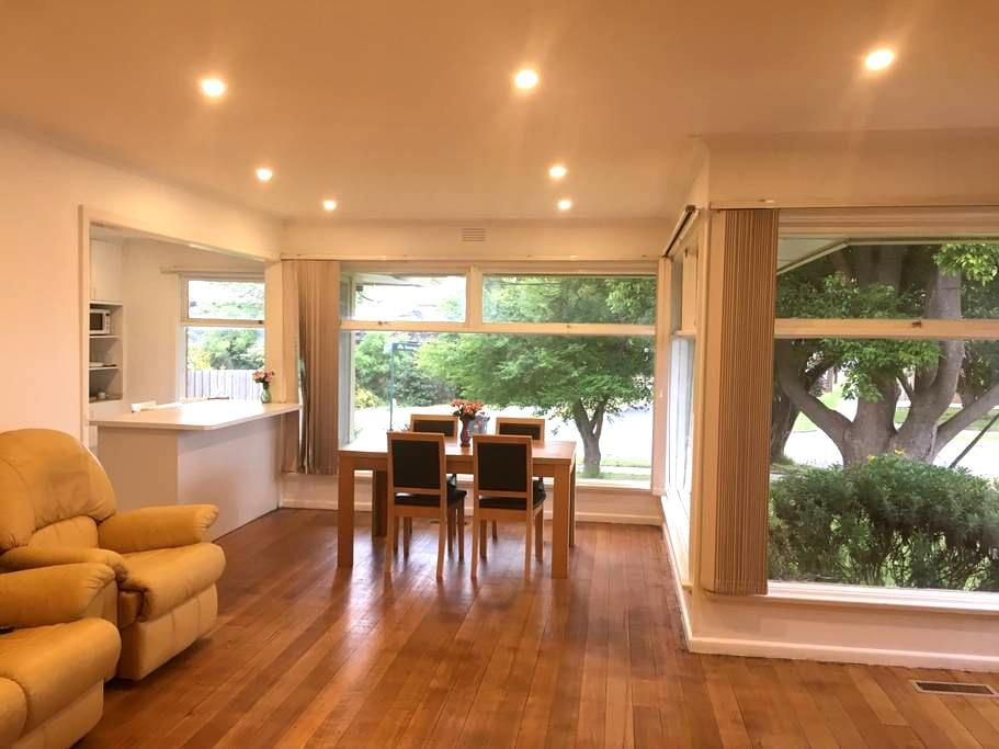 Golden location in Mount Waverly - Mount Waverley - Casa