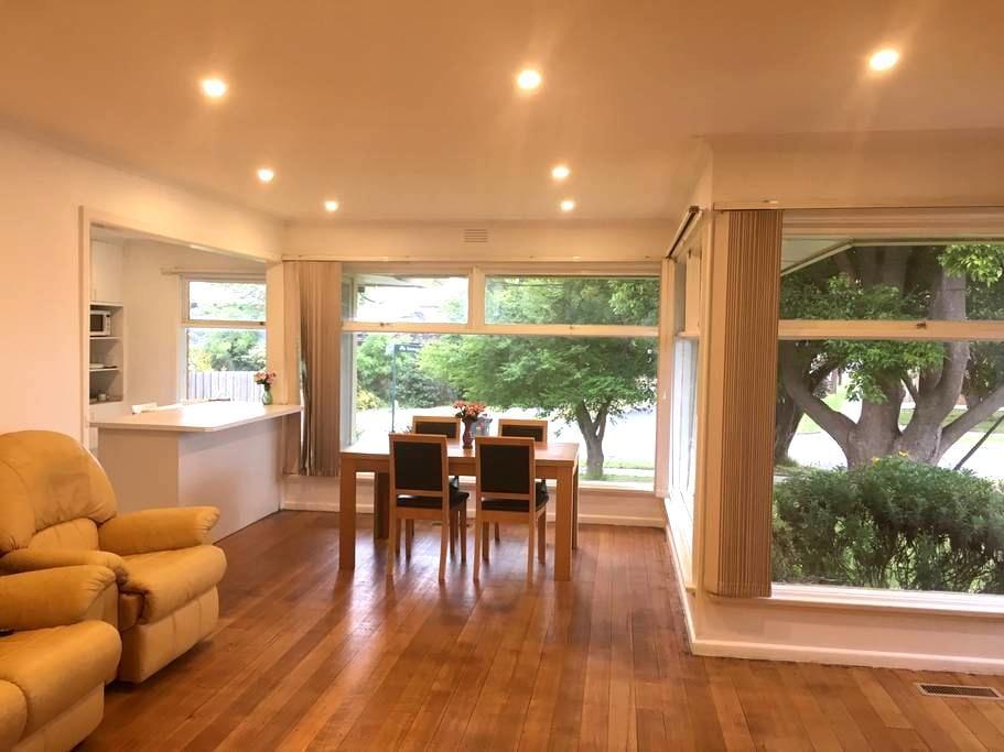 Golden location in Mount Waverly - Mount Waverley - Casa