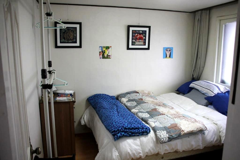 Central Seoul: Clean and Cozy Villa - Yongsan - Villa
